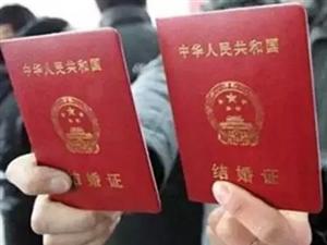 祝福!七夕节,富顺上百对新人领了结婚证!