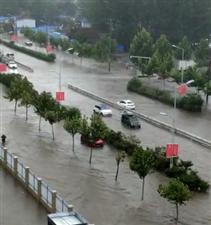 一场大雨,将杞县的朋友圈都淹了!