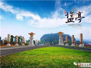 嫘祖文化旅游风景线打造嫘祖故里招商引资新名片