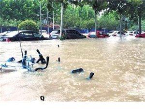 这次袭击河南的降水不仅是特大暴雨级别的,也是历史级别的