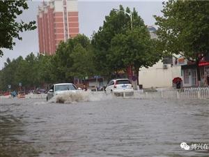 博兴遭暴雨袭击,现场视频+图片!看看雨有多大!