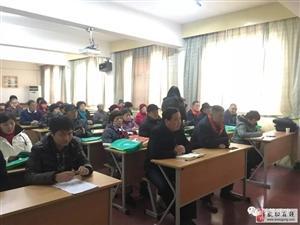 【科普武功】科普惠民迎新春 中医养生进社区