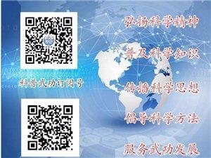 武功县科协举办2018年度科技助力精准扶贫培训(第六期)