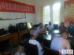 武功县举办果树高温作务培训 助推产业扶贫(第十期)