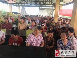 【科普武功】武功县举办科技助力精准扶贫培训(第十二期)