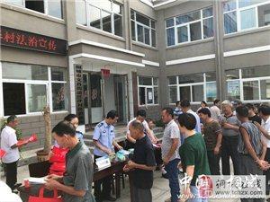 文昌司法所积极开展法律援助民生工程