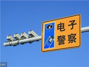 仁寿县公安局交警大队;关于启用县城区违停抓拍监控设备的公告