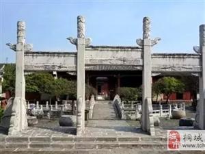 桐城文化是尚待开发的文化资源富矿