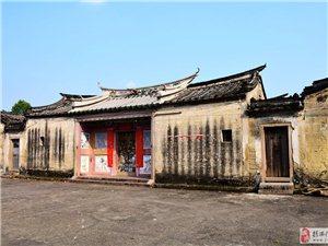 五经富古建筑岐凤围