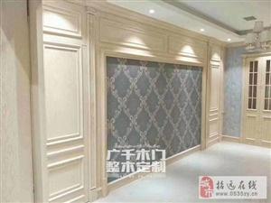 广千木门品牌之隐形门篇:通往未来家,让你家更plus!