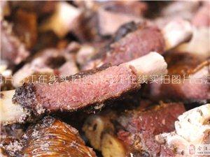 贵州腊排腊猪脚[吃货日-商家]