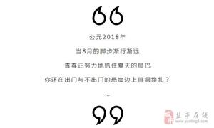 @盐亭人丨梓江边还能这样玩?!