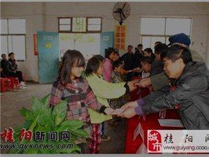 """澳门网上投注游戏雷坪乡让""""寒窗学子""""不再寒冷"""