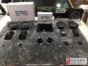阳曲汽车音响改装 太原朗声普拉多改装意大利史泰格MT650+SQ30