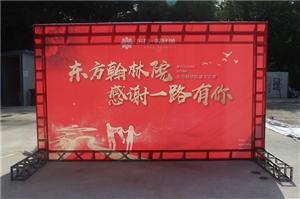 【全城聚焦】东方翰林院今日盛大交房!恭迎业主幸福回家...