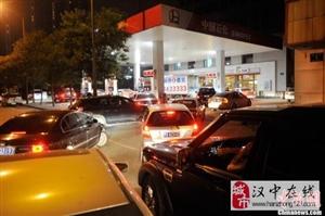 油价下调0.04元:加一箱油省2元 未来或继续下跌