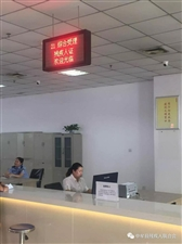 中牟县残疾人证办理进驻行政服务大厅