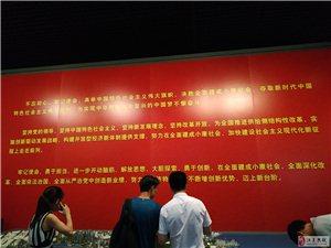 深圳市博物�^,改革�_放的��C