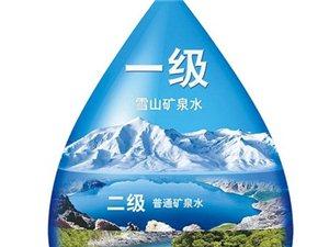 社群讲堂:卖矿泉水年入几百万元的商业模式