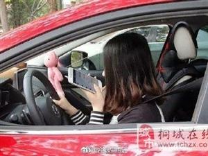 两月查处15万余起交通违法行为