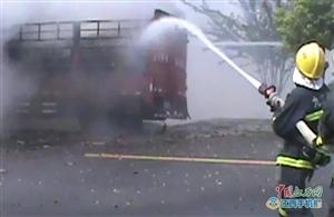 湖口一辆货车上3吨烟花爆竹自燃,吓坏周围居民.....