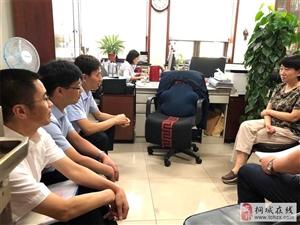 刘中汉徐雄等赴住房和城乡建设部汇报对接工作
