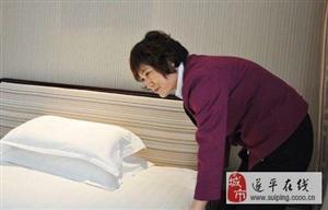 """酒店服务员透露:尽量避开入住这3种""""房间"""",现在知道还不晚!"""