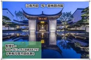 【湖州】吴兴【�溪桃源】以后的发展:过几年房价能涨多少!!