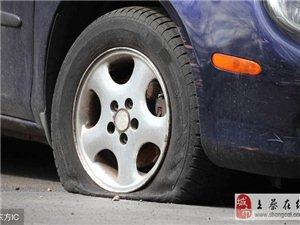 汽车五大危险自救方法,学会这些真能保命!