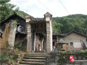 旬阳县太极城文化研究会采风玫瑰园・考察古民居