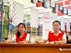 我县召开全县志愿服务工作交流会暨举行澳门太阳城平台县青年慈善超市开业仪式
