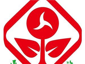 通许县摄影家协会