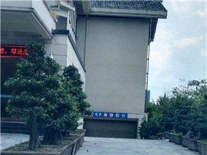 庆凤山公园马路被封了