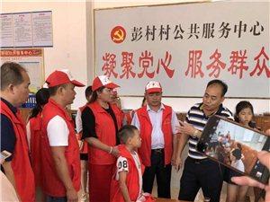 东莞市高凉公益中心(高州同乡会)回家乡传递爱心之旅顺利完满成功