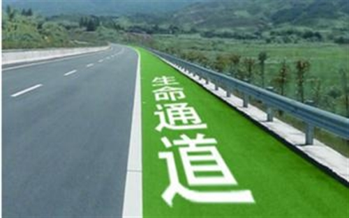 河南高速路段应急车道被多辆车占用来看要承担的后果
