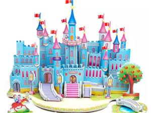 【圣庄园·中园】3D立体拼图DIY——幸福拼出来!