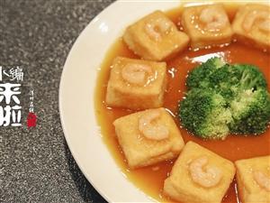 《小编来啦》第三期:毋米粥火锅初体验