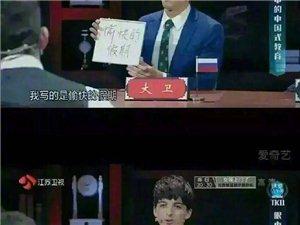 开学的第一天,中国学生看了会流泪[泪]