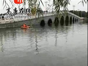 【爆料】彩588彩票北湖又有人落水了!!!