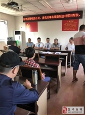 """盐亭碧桂园丨""""爱心扶贫公益行""""―走进来龙乡联合村"""