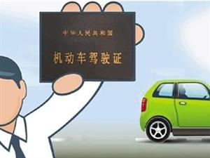 """新郑考驾照注意!10月起河南实行""""打卡计时""""完成62学时才能约考C1"""