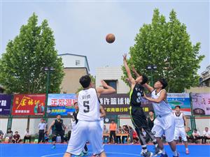 农商银行杯篮球联赛