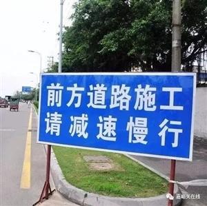 嘉峪关的小伙伴注意啦!因道路施工嘉峪关公交线路改线,北京pk10怎么分冷热号最全最新都在这里