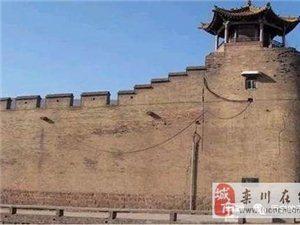 风 雨 郭 峪 村——-中国乡村第一城