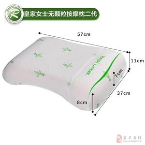 盐亭长虹旅行社独家代理泰国进口乳胶床垫枕头,一件也批发,量多从优