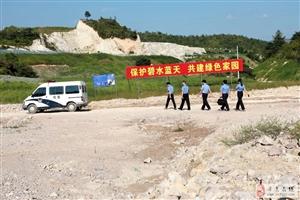 寻乌县检察院办结一起非法采矿公益诉讼案件