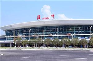 泸州云龙机场即将通航,今天拍的现场图片,快来看看!
