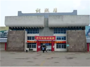 桐城火车站开展专项整治行动,净化站区治安环境