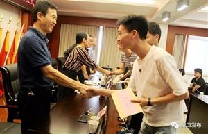 湖口县政协连续7年捐助130万元,今年又新增10名大学生……
