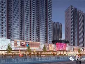 【绿洲·望嵩文化广场】财富中心 你是主角招商发布会于8月26日璀璨启幕